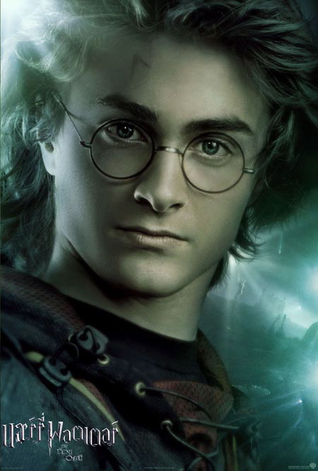 News New Goblet Of Fire Character Posters