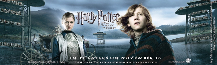 News Goblet Of Fire Character Banners